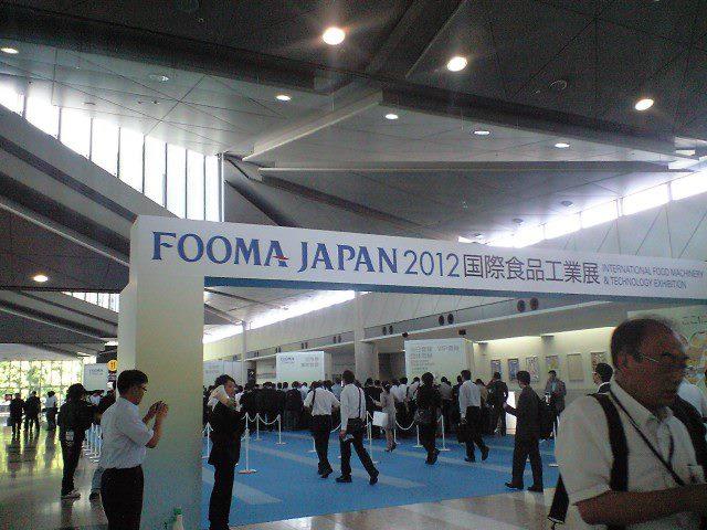 Fooma2.jpg
